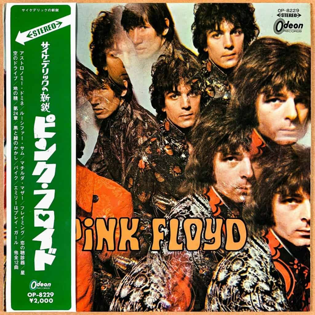 Pink Floyd - The Piper At The Gates Of Down - LP - 1967 Rare Vinyl Records