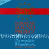 European Sound Project - Das Europäische Wunschkonzert - LP