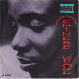Philip Bailey - Walking On The Chinese Wall - 7