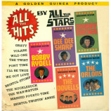 Various - All The Hits By All The Stars - LP