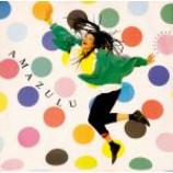 Amazulu - Excitable - Vinyl 12 Inch