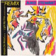 Knock On Wood (Ash 48) / Light My Fire (137 Disco Heaven) (New Remix) - Vinyl 12
