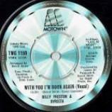 Billy Preston & Syreeta - With You I'm Born Again (Vocal) - Vinyl 7 Inch