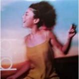 Bird - γ'γ'Άγ'·γ'Ή / あれから - Vinyl 12 Inch