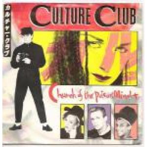 "Culture Club - Church Of The Poison Mind - Vinyl 7 Inch - Vinyl - 7"""