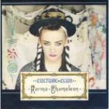 Culture Club - Karma Chameleon - Vinyl 7 Inch