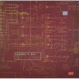 Frankie Valentine - Columbo's Mac - Vinyl 12 Inch