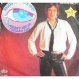 Johnny Logan - What's Another Year - Vinyl 7 Inch