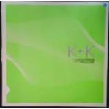 K + K - Cosmic Philosophy - Vinyl 10 Inch