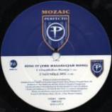 Mozaic - Sing It (The Hallelujah Song) - Vinyl 12 Inch
