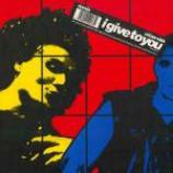 Nitzer Ebb - I Give To You. Remix - Vinyl 10 Inch