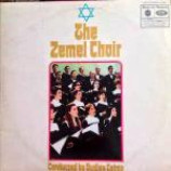 The Zemel Choir Of London - The Zemel Choir Conducted By Dudley Cohen - Vinyl Album