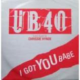 UB40 & Chrissie Hynde - I Got You Babe - Vinyl 12 Inch