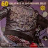 Various - Rock Rules OK - Vinyl Triple 12 Album