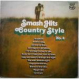 Various - Smash Hits Country Style No.4 - Vinyl Compilation