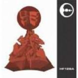Various - Sound Architecture Volume - Vinyl Triple 12 Album