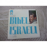 HEODORE BIKEL - HARVEST OF ISRAELI FOLK SONGS