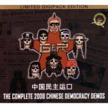 GUNS N' ROSES - The Complete 2008 Chinese Democracy Demos