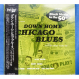 VARIOUS DOWN HOME CHICAGO BLUES - VARIOUS DOWN HOME CHICAGO BLUES
