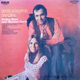 Bobby Bare And Skeeter Davis - Your Husband My Wife [Vinyl] - LP