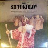 Boris Shtokolov - Opera Arias [Vinyl] - LP