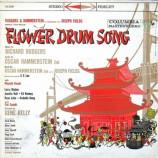 Rodgers & Hammerstein In Association With Joseph Fields - Flower Drum Song - LP