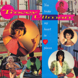 Tracey Ullman - You Broke My Heart In 17 Places [Vinyl] - LP