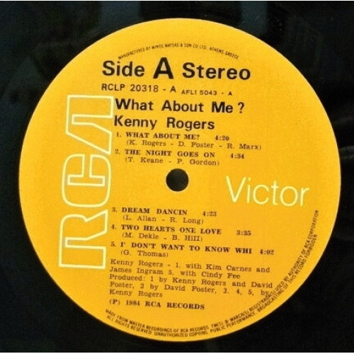 Kenny Rogers - What About Me? - Vinyl - LP