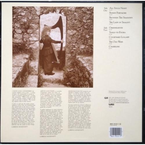 Loreena McKennitt - The Visit - Vinyl - LP