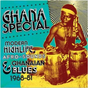 Various - Ghana Special - Vinyl Record - LP Box Set