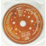 Chocolate Weasel - Spaghettification CD-SINGLE