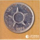 Orishas - El Kilo PROMO CDS