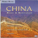 Various Artists - China Music & Meditation - Music 2CD