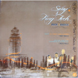 Sway & King Tech - I Don't Think So / I Wish U Would