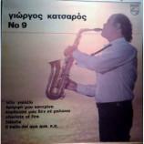 Γιώργος Κατσαρός - No 9