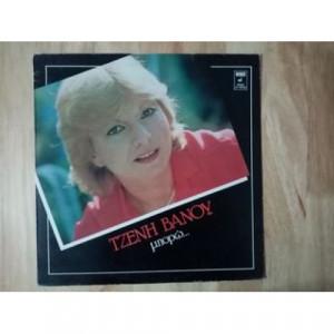 Τζένη Βάνου - Μπορώ  - Vinyl - LP