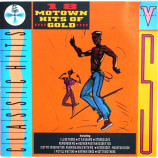 Various - Motown Hits Of Gold Volume 5