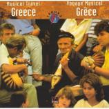 Various  - Musical Travel Greece