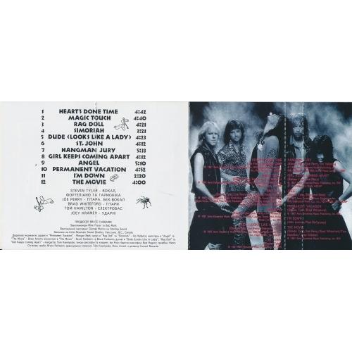 Aerosmith - Permanent Vacation  - Tape - Cassete