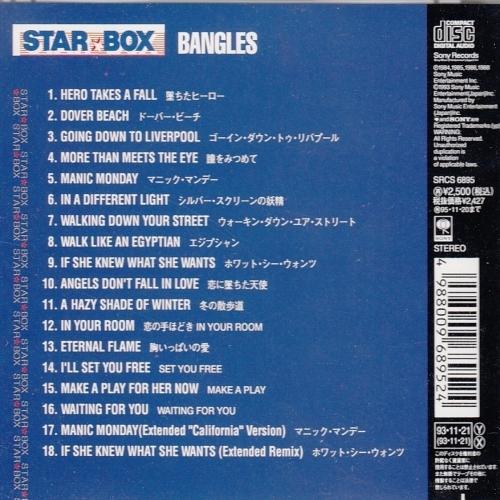 Bangles - Star Box - CD - Compilation