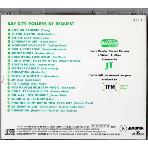 Bay City Rollers - By Request - CD - Compilation