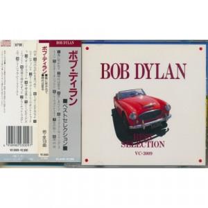 Bob Dylan - Best Selection - CD - Compilation