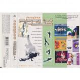 Bubble J., Gazebo - Dance Break vol. 9 various