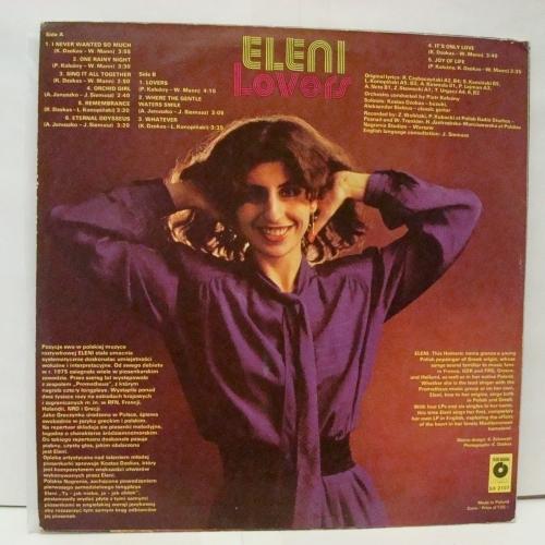 Eleni - Lovers  - Vinyl Record - LP