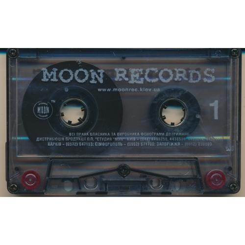 Mork Gryning - tusen ar har gat - Tape - Cassete