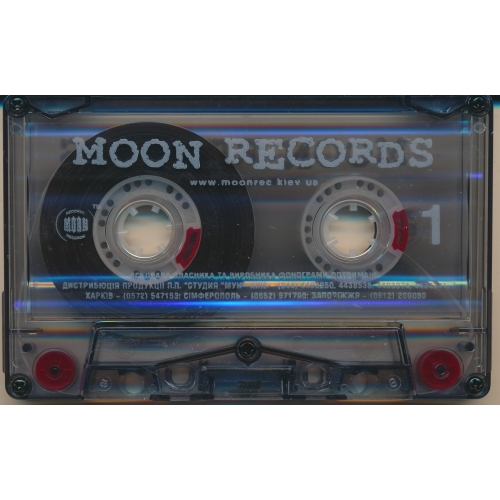 Royal Gigolos - Musique Deluxe - Tape - Cassete