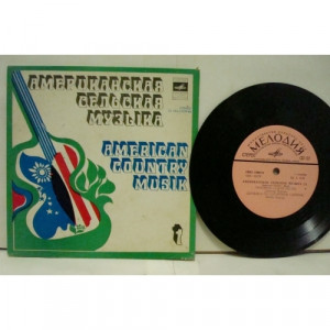 """Jimmy Martin, Maybelle Carter - American Country Musik  - Vinyl - 7"""""""
