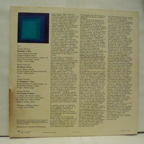 Various - Rhapsodie In Blue / Ein Amerikaner In Paris - Vinyl - LP