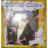 Culture Club - The War Song - 7