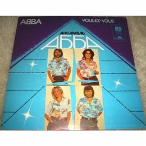 Abba - Voulez-vous - Vinyl - LP